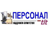 Логотип ПЕРСОНАЛ, кадровое агентство