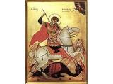Логотип Храм великомученика Георгия Победоносца