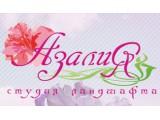 Логотип АзалиЯ, ООО
