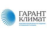 Логотип Гарант-климат, ООО, торгово-монтажная компания