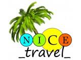 "Логотип "" Nice Travel "" Турагентство Найс Тревел Тольятти"