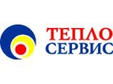 Логотип ТЕПЛО-СЕРВИС, ООО