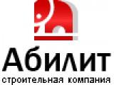 Логотип Абилит, ООО, многопрофильная компания