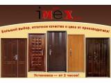 Логотип ООО Феликс
