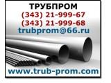 Логотип Трубпром, трубы сталь 09г2с, сталь 13хфа