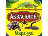 Логотип Аквасалон