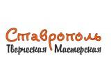 """Логотип ООО Творческая мастерская """"Ставрополь"""""""