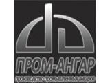 Логотип ПРОМ-АНГАР, ООО