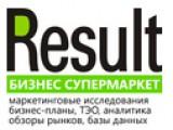 """Логотип Консалтинговая группа """"Резалт"""", ООО"""