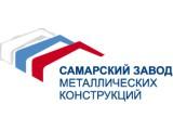 Логотип Самарский Завод Металических конструкций в Тольятти