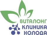 Логотип ООО МЦ «Виталонг - Клиника Холода»