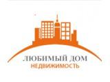 """Логотип ООО """"Любимый дом"""" Агентство недвижимости"""