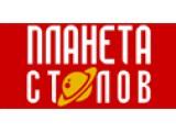 """Логотип """"ПЛАНЕТА СТОЛОВ"""" интернет магазин мебели. Купить кухонные столы и стулья."""