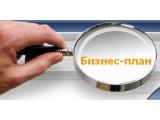 Логотип ИП Молодых В.Г.