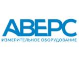 Логотип АВЕРС Измерительное Оборудование, ООО