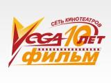 Логотип Вега-Фильм, кинотеатр