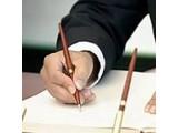 Логотип Бизнес план, ООО