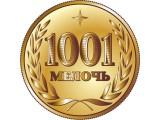 Логотип 1001мелочь