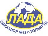 "Логотип МБУДО СДЮСШОР №12 ""Лада"""