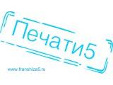 Логотип Печати5