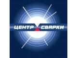 Логотип Центр Сварки