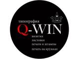 Логотип Типография Q-win