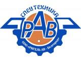 Логотип Ригель АВ-Белгород