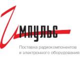 Логотип Импульс-Электронные компоненты