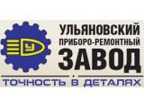 """Логотип ООО """"УПРЗ"""""""