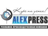 Логотип Алекспресс Тольятти