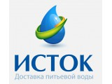 Логотип ИСТОК, ООО