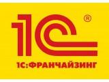 Логотип ТЕХНОЛОГИЯ УЧЕТА,ООО