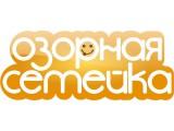 Логотип Полиграфическая компания Фамполиграф Журнал Озорная семейка
