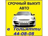 Логотип Выкуп63