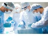 Логотип Хирургия в медицинском центре «Гармония» в городе Лобня