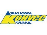 Логотип ОРИОН, ООО