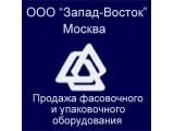 Логотип ООО Запад-Восток
