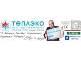 Логотип Энергосберегающий обогреватель «ТеплЭко» в Тольятти